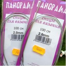 Спицы круговые 2.0/100 см (металл) Панорама