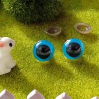 Глаза, 14 мм (синий)
