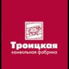 Пряжа из Троицка (14)