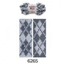 Puffy More 6265 (светло-серый/угольно-серый)