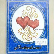 Набор для вышивания крестом Открытка Сердца (Искусница)