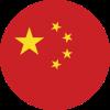 Китай (6)